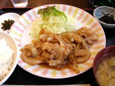 ひまわり生姜焼き.jpg
