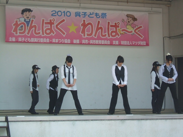 ダンス4.JPG