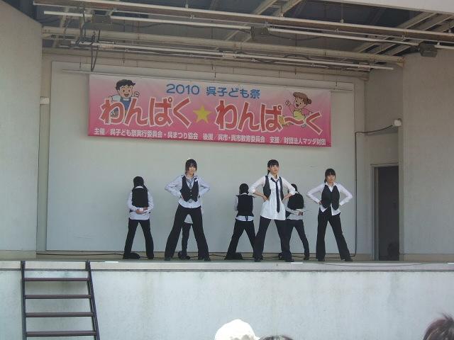 ダンス6.JPG