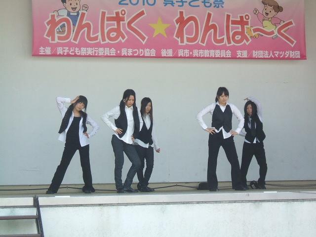 ダンス7.JPG