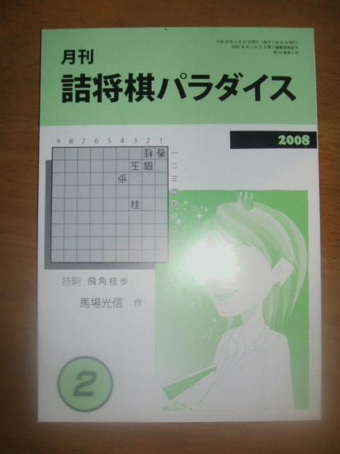 DSCF0700(1).JPG